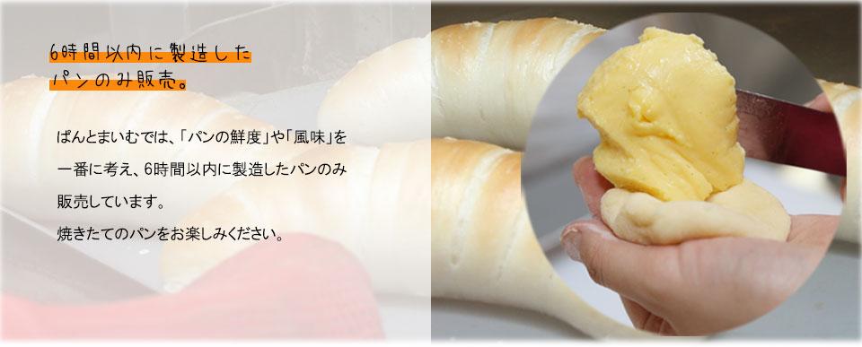p-こだわり_01